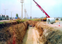 TARSUS WASTE WATER PROJECT INFRASTRUCTURAL WORKS