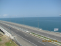 GİRESUN-ESPİYE STATE HIGHWAY BETWEEN KM: 0+000-24+576